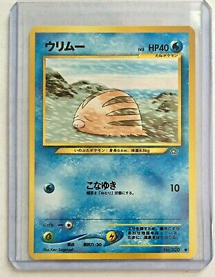 SWINUB #220 Vintage JAPANESE Neo Genesis Double White Star N/MINT Pokemon Card