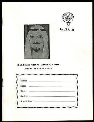 School Tablet Notebook H.H. Shaikh Jaber Al - Ahmad Al Subah AMIR of KUWAIT NOS