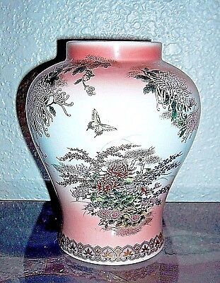KYOTO JAPAN Vintage Vase Butterfly Gold Accents