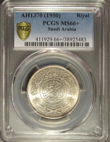 1950 AH 1370 Saudi Arabia Silver One Riyal (1 R), PCGS MS 66+ Gold Shield Holder