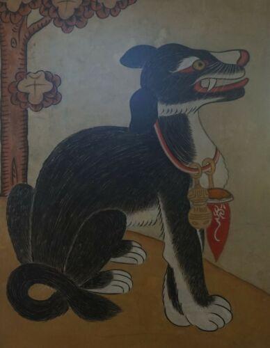 Very Fine Antique Korean MinHwa Folk Hand Painting Dog on Jangji Paper