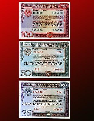 RUSSIA USSR 1982 State bonds.25 50 100 rubles UNC