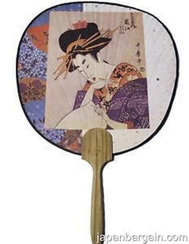 Japanese Geisha Paper Hand Fan Wooden Handle 13040-4 S-2572