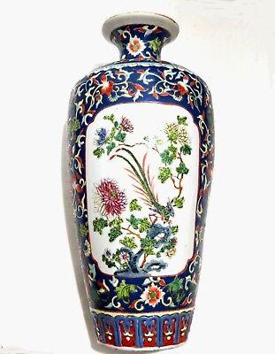 "Vintage Chinese Porcelain Vase Blue Bird Floral Hand Painted 6.5x16"""