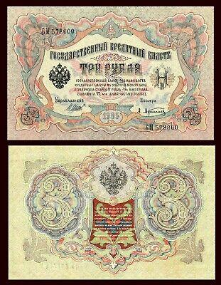 RUSSIA Empire 3 Rubles, рублей 1905 P-9, XF-AU Imperial Government, Historic Wor