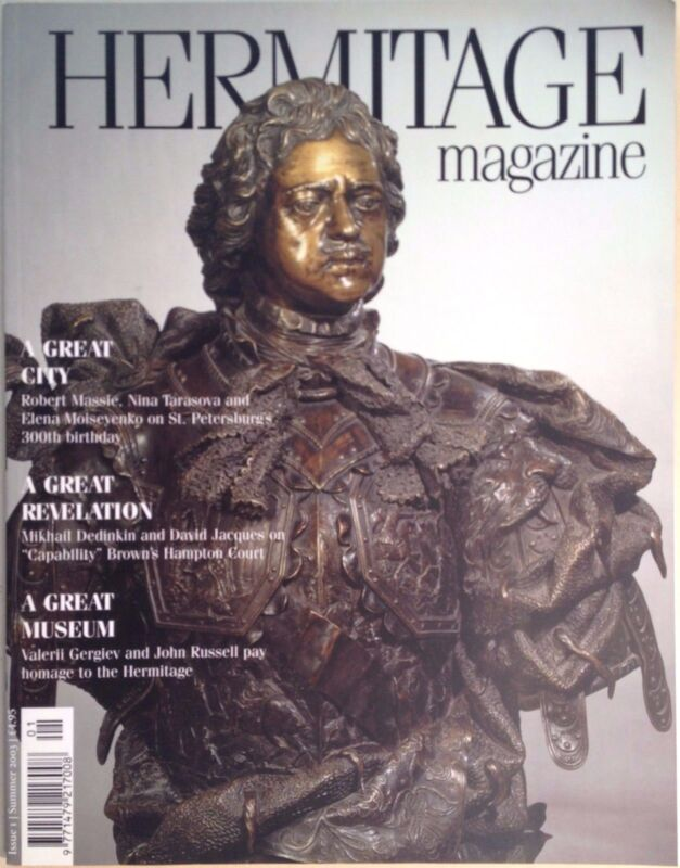 HERMITAGE Magazine - RUSSIAN ART, HISTORY - Issue 1 - Summer 2003