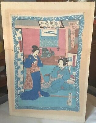 Antique Hand Painted Japanese Fabric With Script On Card ~ Unframed