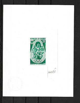 Dahomey, 1972, Olympic, signed artist die proof
