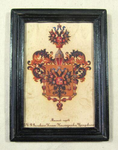 Russian Imperial Eagle Crest Of Romanov Dinasty Antique, Tsarevich Rare!!!