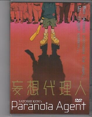 Paranoia Agent Complete Collection (Anime, DVD) | Môsô dairinin