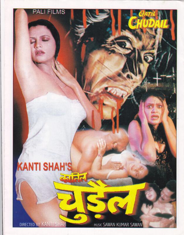 QATIL CHUDAIL  HORROR PRESS BOOK  BOLLYWOOD KANTI SHAH FILM