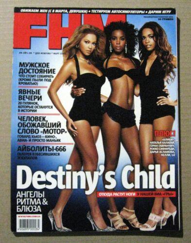 FHM magazine 2005 Ukraine Destiny