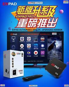 NEW Android 6.0 EVPAD updated Pro Plus version IPTV Live TV box Doveton Casey Area Preview