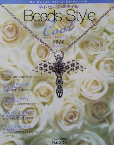 RARE! Beads Style Cool Shizuya Japanese Beads Accessory Pattern Book