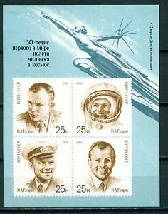 Russia Space Yury Gagarin First Flight 30 Ann Souvenir Sheet 1991 MNH