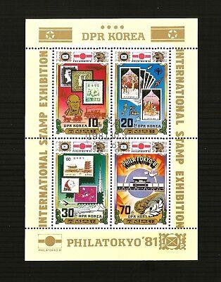 1981 Korea SG N 2126/30 Philatokyo '81 Sheetlet 4 CTO