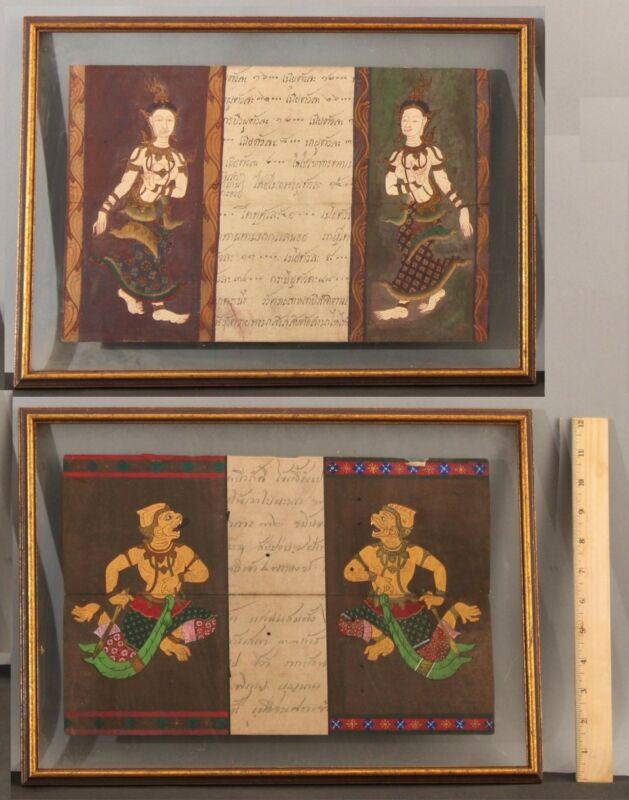 2 Antique 18thC Buddhist Thai Manuscript Phra Malai Illuminated Painting Pages