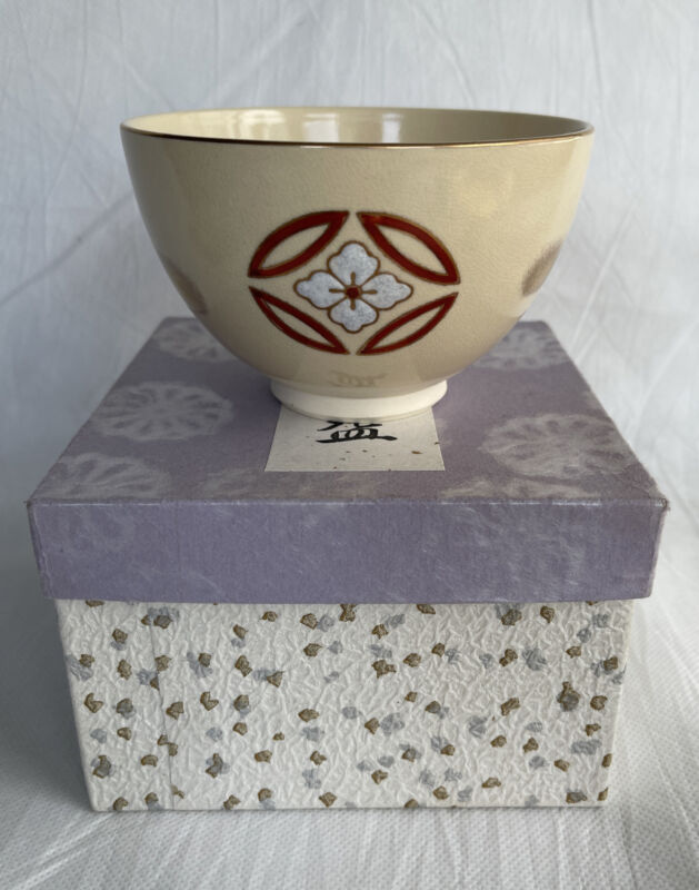 "Ming Rice Pottery Bowl 3"" X 4.5"" With Box"