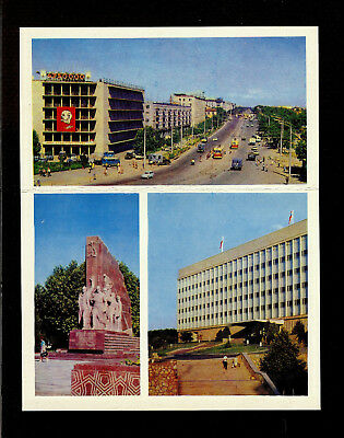 "QSL ""Radio Moscow"" Folder ~ Tashkent Uzbekistan Shortwave SWL DXing 1974"