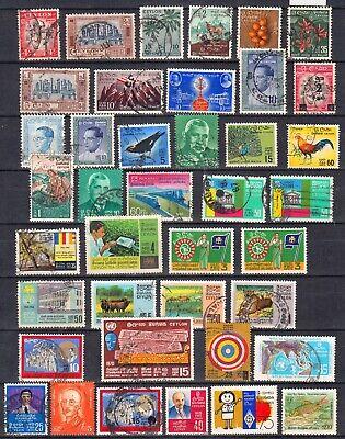 SRI LANKA CEYLON 1951 1971  lot of  40 stamps