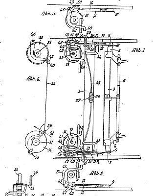 Alte Schreibmaschine, Strickmaschine - GROMA / Grosser - Hist. Infos 1877 - 1962