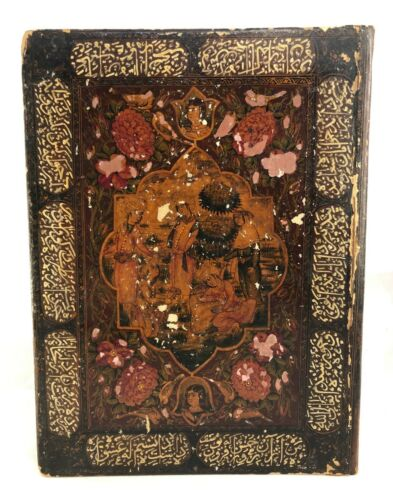 Exceptional Antique 18thc Hand Painted Islamic Persian Leather Quran Cover