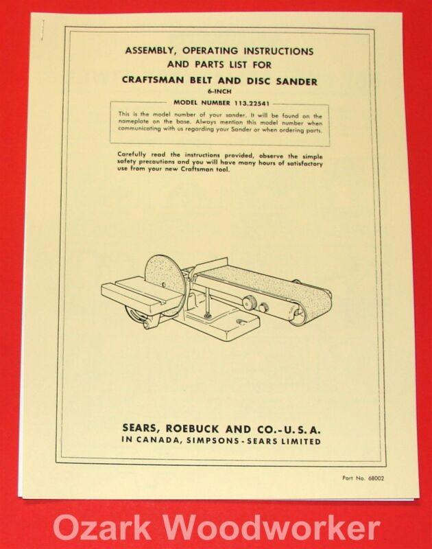 """CRAFTSMAN 6"""" Belt & Disc Sander 113.22541 Owner"""