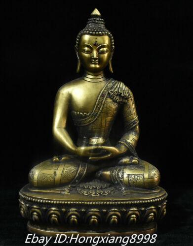 "12"" Old Tibet Buddhism Bronze Gilt Shakyamuni Sakyamuni Amitabha Buddha Statue"