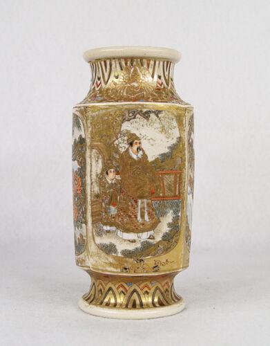 Antique Japanese Satsuma Ceramic Vase Signed circa1900