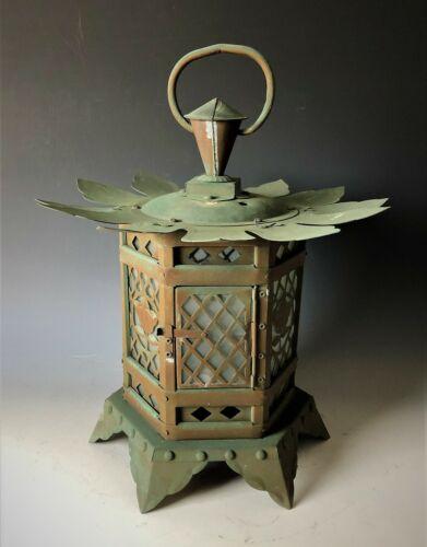 Japanese Antique BIG Copper Lantern Buddhist Hanging Lantern Tsuridoro H.12.6in