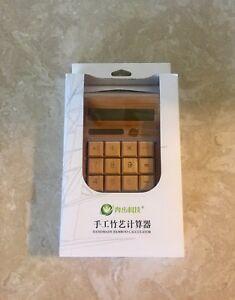 Brand New Handmade Bamboo Calculator