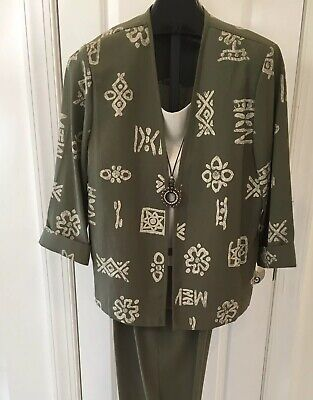 Kathie Lee Collection 2 Piece Outfit Pant Suit Size 12 Removable Necklace *Flaw*