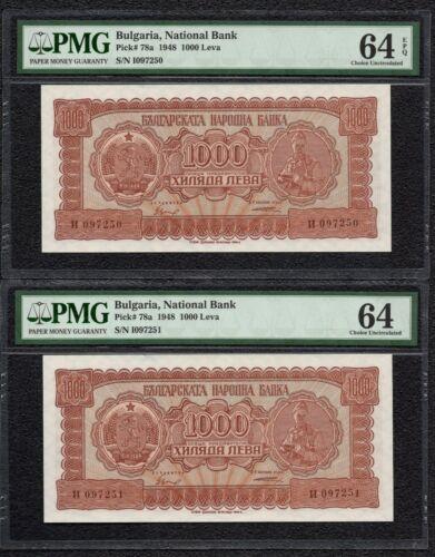 Bulgaria 1000 leva 1948 P78a Consecutive Serial PMG *64* & *64* EPQ!
