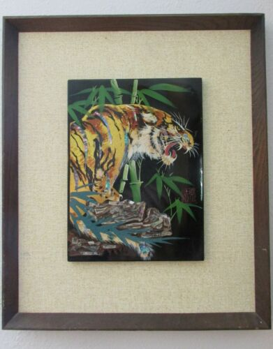 Vintage Asian Tiger Abalone Mother of Pearl Shell Art Picture Framed Signed