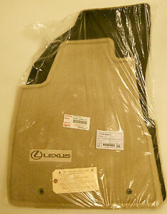 2004 to 2009 lexus rx330 rx350 carpeted floor mats factory oem ivory beige ebay. Black Bedroom Furniture Sets. Home Design Ideas