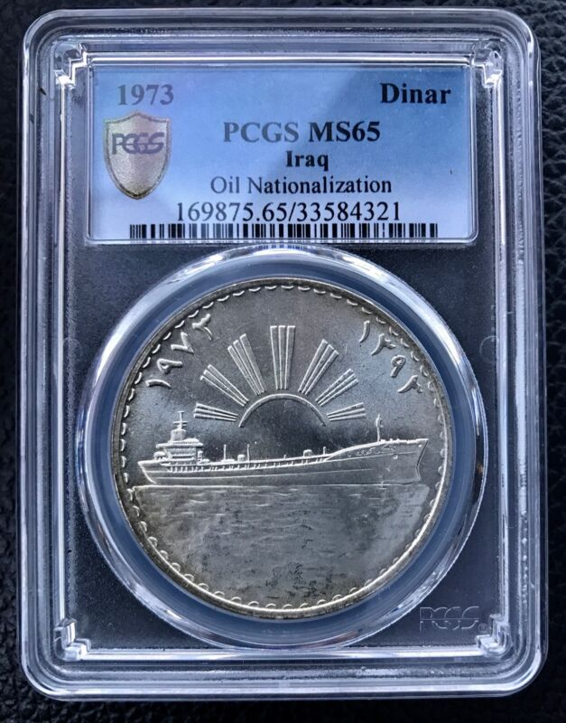 IRAQ 1973- 1 DINAR -SILVER,-Oil Nationalization-PCGS MS 65-Perfect Coin.