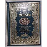 THE HOLY QURAN, Original Arabic text, English translation by  Abdullah Yusuf Ali