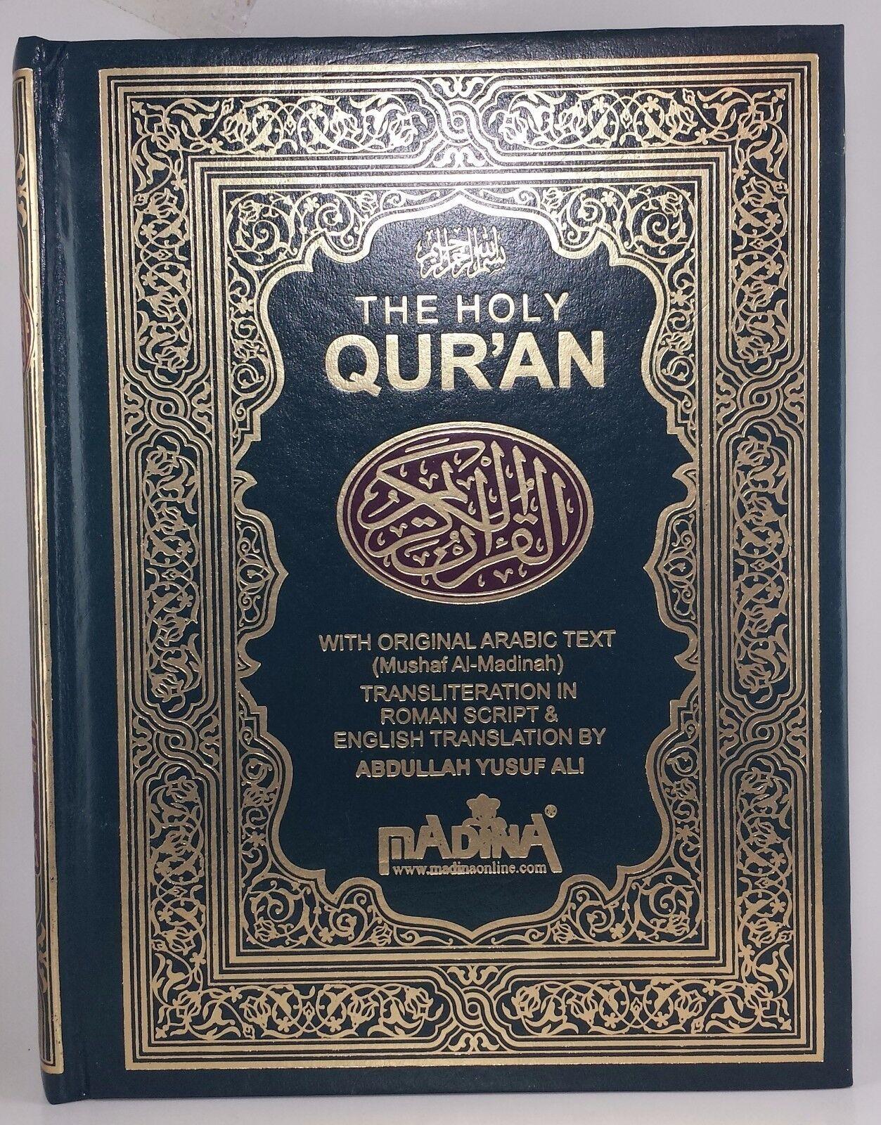 THE HOLY QURAN,  PLEASE SEE DESCRIPTION