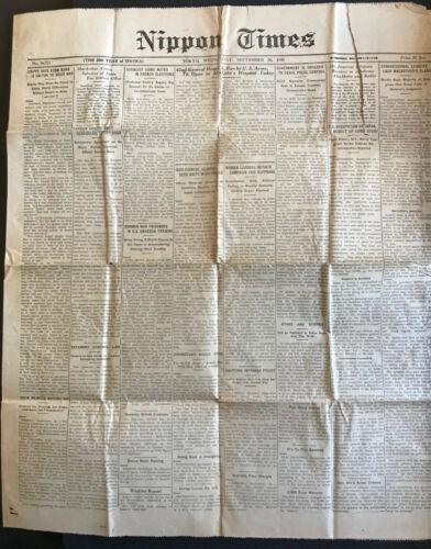 HIROSHIMA A BOMB NEWS1945 WORLD WAR 2 NIPPON TIMES TOKYO JAPAN ENGLISH PAPER