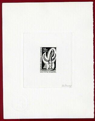 Cameroun 1966 #436, Artist Signed Die Proof, Ekoi Mask
