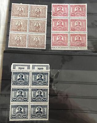 Poland 1923 Blocks NH