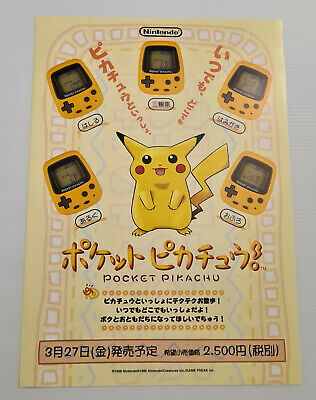 Pokemon Pocket Pikachu Vintage Original Advertisement Flyer Mini Poster - 1998