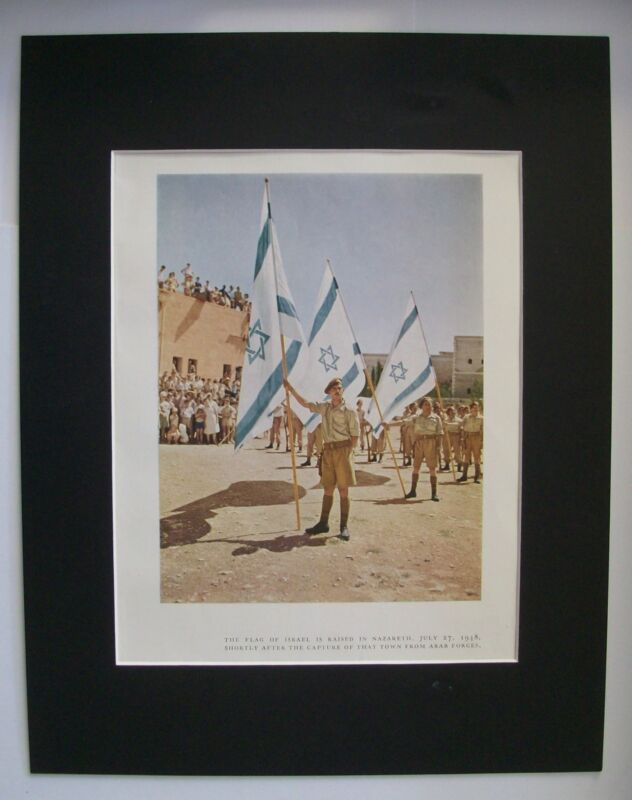 Print 1948 Israel Capture Of Nazarath From Arab Forces Bookplate 11x14 Matted