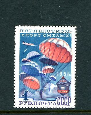 Russia 1592 MNH Aviation in USSR Emblem of Aviation Society, x22117
