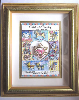 Vintage CHILDREN'S BLESSING (Hebrew/English) Framed Decoupage by Nolan Anderson