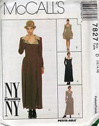 Vintage New York Sewing Pattern