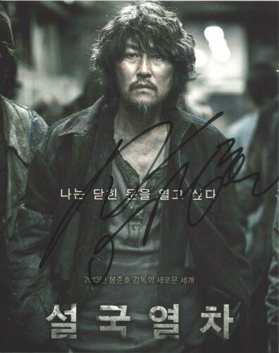 ACTOR SONG KANG-HO SIGNED SNOWPIERCER 8x10 PHOTO w/COA PARASITE MOVIE THE HOST