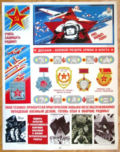 Poster Original Soviet Russia Cold War Soldier, Pilot  Pioneers USSR Red Army
