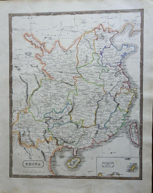 China Provincial Map Beijing Peking Macao Hong Kong Taiwan 1846 scarce map