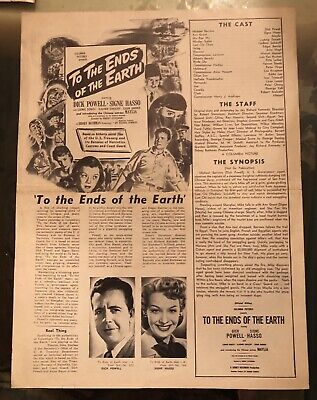 TO THE ENDS OF THE EARTH (1948) Classic Dick Powell Narco Noir (To The Ends Of The Earth 1948)
